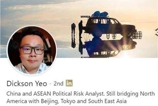 Hồ sơ của Yeo trên LinkedIn trước khi bị xóa. Ảnh: BBC.