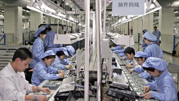 Nhà máy sản xuất TV Samsung ở Thiên Tân có thể đóng cửa vào tháng 10. Ảnh: Abacapress.