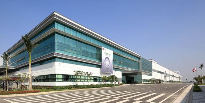 Nhà máy sản xuất của LG tại Hải Phòng, Việt Nam. Ảnh: LG.